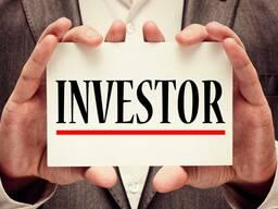 Организация ищет Инвестора