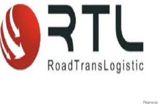 Организация международных Ж/Д перевозок на выгодных условиях