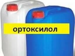 Ортоксилол нефтяной