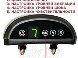 Ошейник Антилай HPT-901