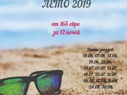 Отдых в Болгарии. Лето 2019