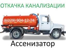 Откачка канализации (Ассенизатор)