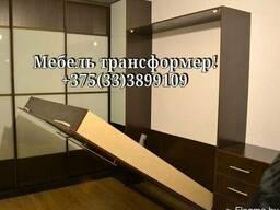 Мебель трансформер -( шкаф кровать, комод кровать)