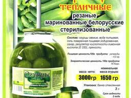 Овощная консервация, березовый сок, соленья