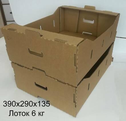 Овощной лоток (Ящик под овощи) 6 кг