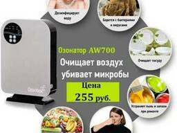 Озонатор воздуха Ozonbox AW700