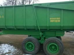 ОЗТП-11 прицеп тракторный