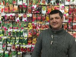 Пакетированные семена овощей и цветов Для магазинов