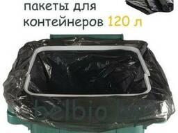 Пакеты для мусора 900*1100 (для баков от 30 до 120 л)