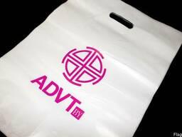 Пакеты полиэтиленовые ПНД с логотипом 40х55см. 4000 шт