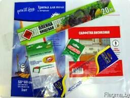 Пакеты полипропиленовые с флескографической печатью