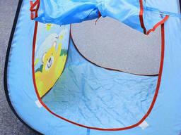 Палатка игровая детская 71 х 71 х 88 см