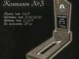 Памятник из гранитной крошки Минск