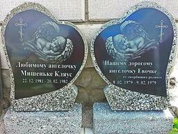 Памятники из гранитно-мраморной крошки г. Быхов