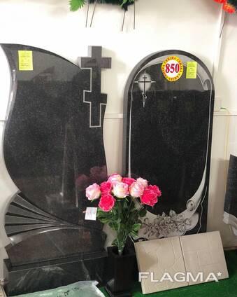 Памятники Мозырь