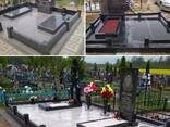 Памятники/ Ограды/ Благоустройства - фото 1