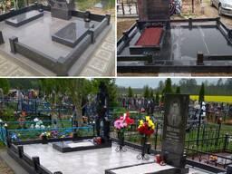 Памятники/ Ограды/ Благоустройства