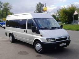 Пассажирские перевозки автобусом Форд Транзит 17 мест