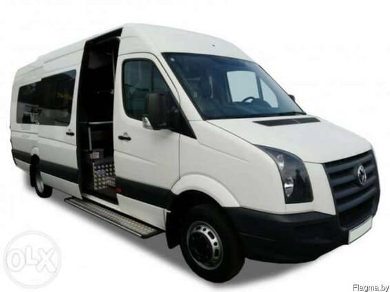 Пассажирские перевозки микроавтобусами
