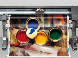 Печать баннеров в Гродно, широкоформатная печать