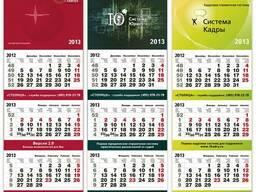 Печать календарей в Витебске, календари Витебск