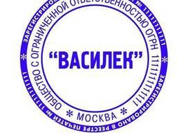 Печати, штампы на заказ Новополоцк