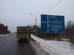 Переезд в Россию, Европу, Украину