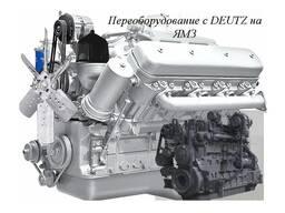 Переоборудование тракторов Беларус на двигатель ЯМЗ