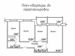 Перепланировка, утепление, устройство балконов