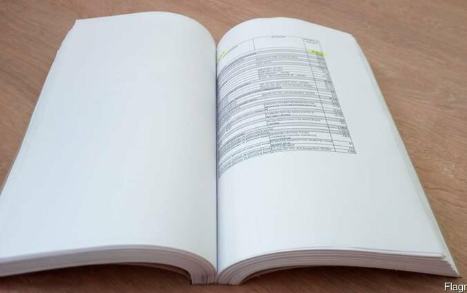 Переплет-подшивка документов