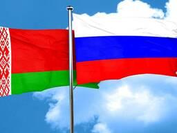 Перевозе умерших из России в Беларусь