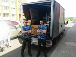Перевозка грузчики 24 часа в сутки