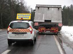Перевозка негабаритных грузов, оформление спецразрешений