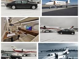 Перевозка пассажиров в Европу - автомобили, авиа джеты, частные самолеты