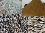 Пгс песок гравий щебень камень грунт - photo 9