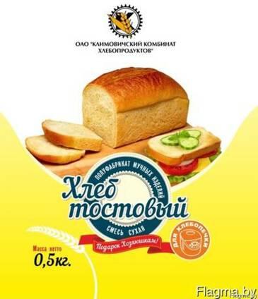 """Пищевой концентрат """"Хлеб тостовый"""" для хлебопечки 0,5 кг"""