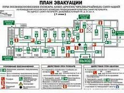 Планы эвакуации при пожаре: срочная разработка и изготовлени