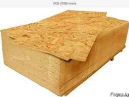 Плита ОСБ(OSB)