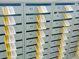 -Почтовая рассылка