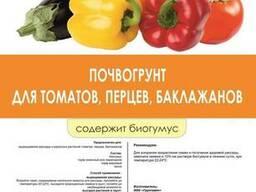 Почвогрунт для томатов, перцев, баклажанов 25 л