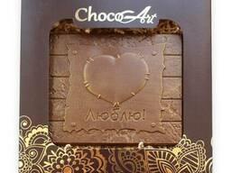 Подарок из шоколада ручной работы. Любовное послание, 100 г