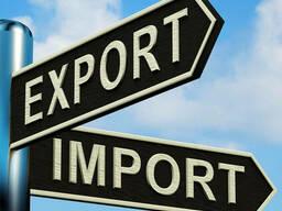 Подготовка первичных документов для оформления экспорта