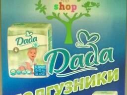 Подгузники детские Dada