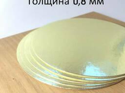 Подложка для торта золото 170 мм
