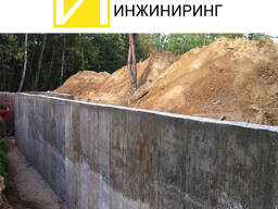 Подпорные стенки из монолитного железобетона в Минске