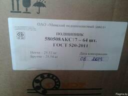 Подшипник 580508АКС17