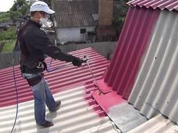 Покраска шиферных и металлических крыш