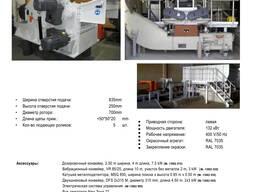 Полный комплекс рубительной машины