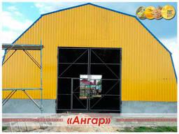 Полукруглые быстровозводимые ангары /склады/модульные здания