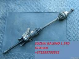 Полуось правая suzuki baleno 1.9 td можно купить у нас